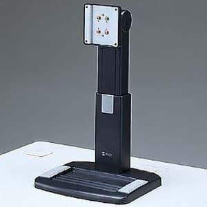 昇降液晶モニタスタンド 高さ・角度調節付 ブラック