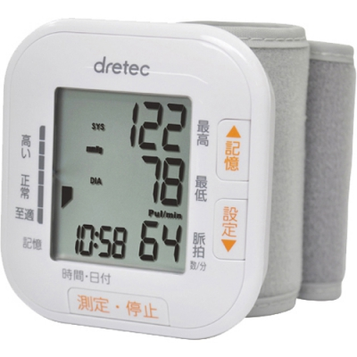 手首式血圧計 ホワイト
