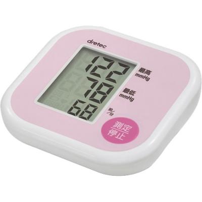上腕式血圧計 ピンク