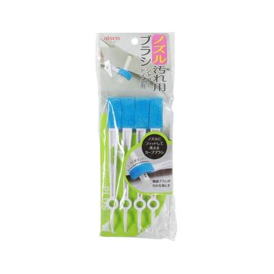 ノズル汚れ用ブラシ 4本組