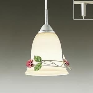 LEDペンダントライト ランプ付 ハンドメイド品 白熱灯60W相当 非調光タイプ 4.7W 口金E17 ダクト取付専用 電球色タイプ アイボリーアンティーク色