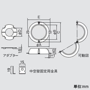 耐火キャップNX 適合貫通穴呼び径125(穴径φ135)以下 空調配管用 画像2