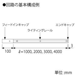ライティングレール VI形 長さ2m シルバー 画像3