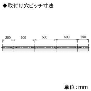 ライティングレール VI形 長さ2m 白 画像4