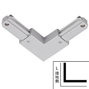 L形ジョインタ VI形 引き込み用端子・接地極端子付 シルバー
