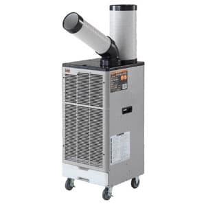スポットエアコン 1口タイプ 単相100V 首振り機能付 風量2段階切替式(弱・強) 電源コード2m(プラグ付)