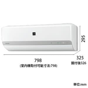 ルームエアコン 冷房時おもに20畳用 《2017年寒冷地モデル FKシリーズ》 高濃度プラズマクラスター25000搭載 画像3