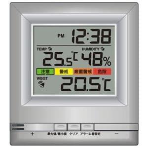 熱中症指数計 壁掛け・卓上型 熱中症指数4段階表示 アラーム設定機能付