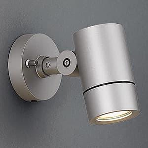 LED一体型スポットライト 防雨型 調光対応 ダイクロハロゲン50W相当 電球色 配光角度25°