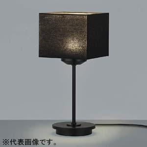 コイズミ照明  AT45838L
