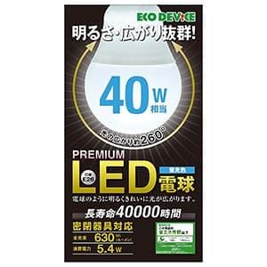 LED電球 一般電球形 全方向タイプ 明るさ40W相当 昼光色 E26口金 密閉器具対応
