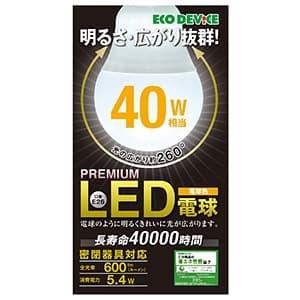 LED電球 一般電球形 全方向タイプ 明るさ40W相当 電球色 E26口金 密閉器具対応