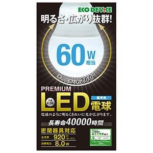 LED電球 一般電球形 全方向タイプ 明るさ60W相当 昼光色 E26口金 密閉器具対応