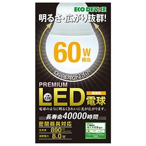 LED電球 一般電球形 全方向タイプ 明るさ60W相当 電球色 E26口金 密閉器具対応