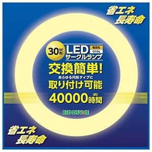 LED丸形蛍光灯 30W形 電球色 1350lm FCLタイプ対応 G10q口金