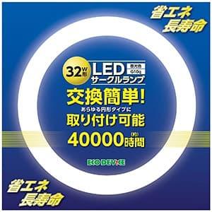 LED丸形蛍光灯 32W形 昼光色 1800lm FCLタイプ対応 G10q口金