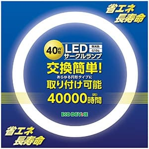 LED丸形蛍光灯 40W形 昼光色 2300lm FCLタイプ対応 G10q口金