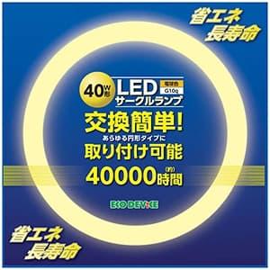 LED丸形蛍光灯 40W形 電球色 2300lm FCLタイプ対応 G10q口金