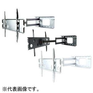 TVセッターフリースタイル Sサイズ アーム式 コーナー対応 W525×H325×D105〜660mm 角度調節機能付 スチール製 シルバー