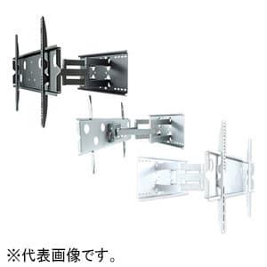 TVセッターフリースタイル Mサイズ 2本アーム式 W750×H425×D110〜515mm 角度調節機能付 スチール製 ホワイト