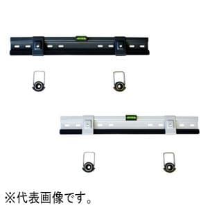 TVセッタースーパースリム Mサイズ 2点止めタイプ W445×H58×D15mm スチール製 ブラック