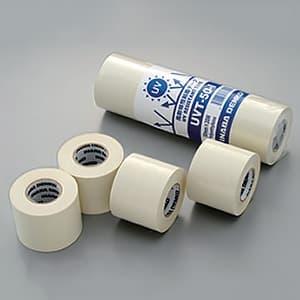 【お買い得品 4個セット】高耐候性粘着テープ 幅50mm×長さ20m アイボリー