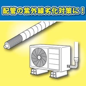 【お買い得品 4個セット】高耐候性粘着テープ 幅50mm×長さ20m アイボリー 画像3