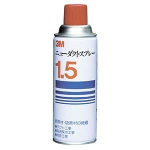 ニューダクトスプレー 軽量断熱材固定用 内容量420ml 白