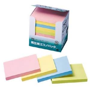 ポスト・イット ノート/ふせん エコノパック 75×100mm 100枚×10パッド 4色混色