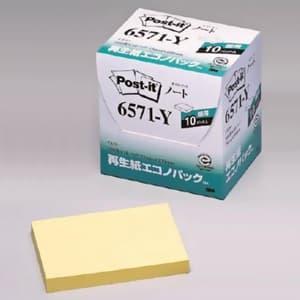 ポスト・イット ノート/ふせん エコノパック 75×100mm 100枚×10パッド イエロー