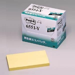 ポスト・イット ノート/ふせん エコノパック 75×127mm 100枚×10パッド イエロー