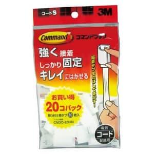 コマンドタブお買い得パック コード用Sサイズ はがせる粘着テープ式 フック20個・タブ20枚入