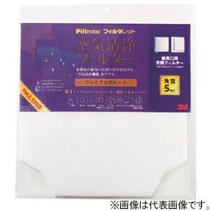 スリーエムジャパン  AVFSP-5