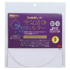 スリーエムジャパン  AVFP-5