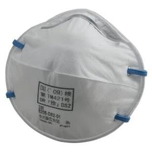 使い捨て式防じんマスク カップ型スタンダードタイプ 頭掛けタイプ 20枚入