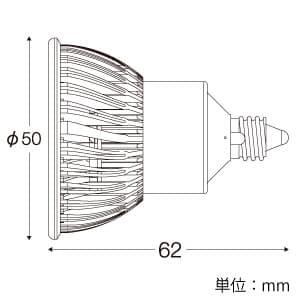 【在庫限り】LED電球 ダイクロハロゲン形 φ50マルチコアタイプ 中角配光 温白色 JDR40W形相当 最大光度2000cd E11口金 画像3