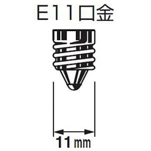 【在庫限り】LED電球 ダイクロハロゲン形 φ50マルチコアタイプ 広角配光 温白色 JDR40W形相当 最大光度1200cd E11口金 画像4