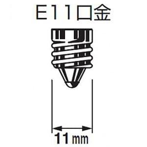 【在庫限り】LED電球 ダイクロハロゲン形 φ50シングルコアタイプ 広角配光 温白色 JDR65W形相当 最大光度1800cd E11口金 画像4