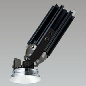 LED一体型ダウンライト アジャスタブルタイプ ダイクロハロゲン50W相当 電球色 配光角度22° 白色コーンタイプ 電源別売