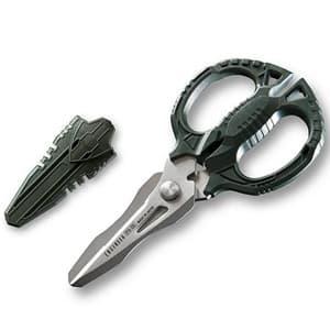 鉄腕ハサミGT 全長160mm 専用キャップ付 刃部・刃物用ステンレス製