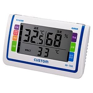 デジタル熱中症指数/乾燥指数計 時計表示・アラームブザー通知・タイマーロック機能付