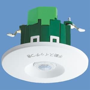 かってにスイッチ 熱線センサ付自動スイッチ 天井取付 親器 3Aタイプ 明るさセンサ付