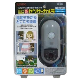 SDカード録画式センサーカメラ CMOS-30万画素 電池式 センサーライト付 画像3