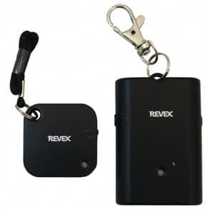 離れるとアラーム 電池式 置き忘れ・盗難防止・迷子防止 監視範囲3〜12m