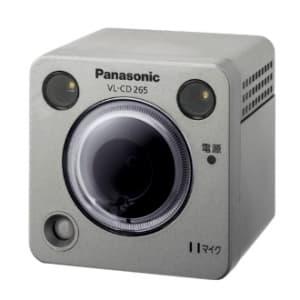 センサーカメラ LEDライト付屋外タイプ 4画面表示