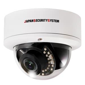 屋外用ドーム型ワンケーブルカメラ AHD2.0対応