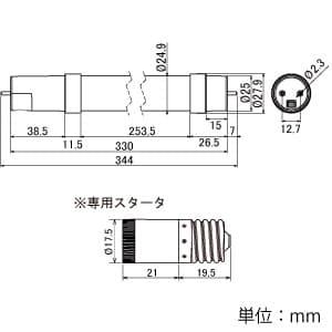 直管LEDランプ グロースタータ式器具専用 10W形相当 昼白色 500lm G13口金 専用スタータ付 画像2
