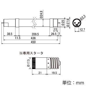 直管LEDランプ グロースタータ式器具専用 15W形相当 昼白色 650lm G13口金 専用スタータ付 画像2