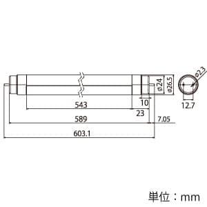 【お買い得20本セット】直管LEDランプ 《ECOHiLUX HES-YF》 16形 G13口金 紫外線カットフィルム付 画像3