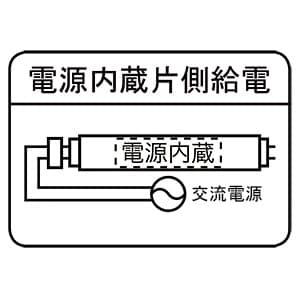 【お買い得20本セット】直管LEDランプ 《ECOHiLUX HES-YF》 20形 G13口金 紫外線カットフィルム付 画像2